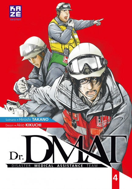 Dr DMAT - Disaster Medical Assistance Team Dr DMAT - Disaster Medical Assistance Team T04