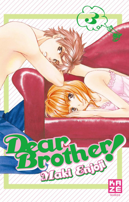 Dear Brother! Dear Brothers T03
