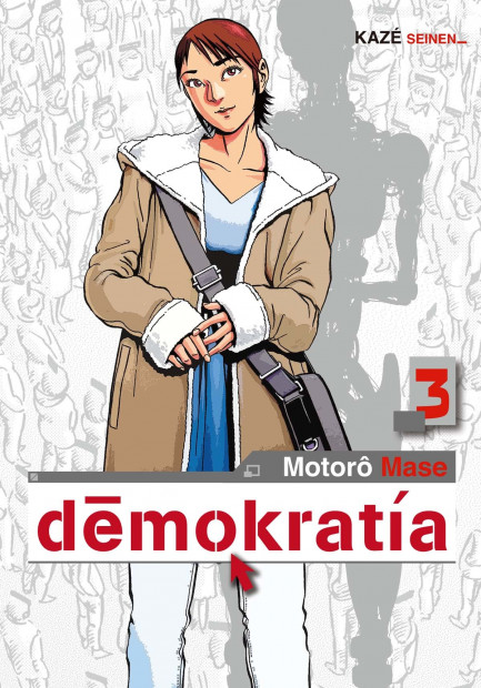 Demokratia - 1st Season Demokratia - 1st Season T03