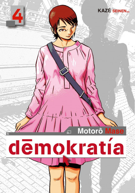 Demokratia - 1st Season Demokratia - 1st Season T04