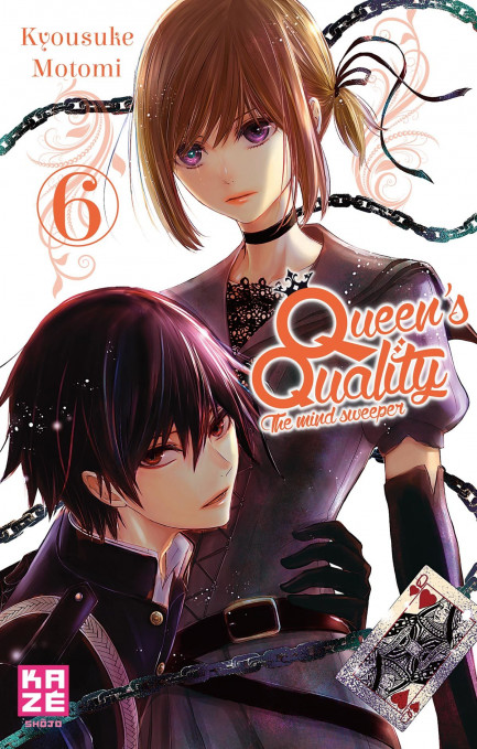 Queen's Quality Queen's Quality T06