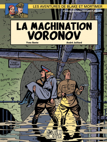 Blake & Mortimer La Machination Voronov