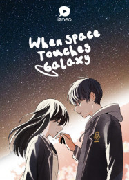 when-space-touches-galaxy